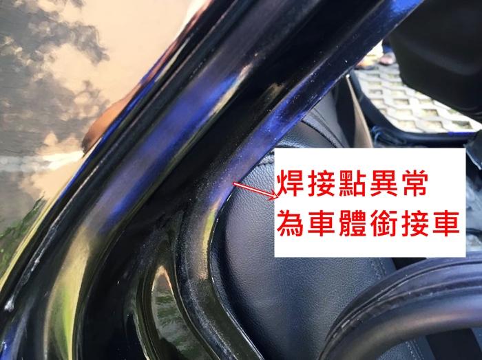 台南中古車-東達汽車--焊接車範例-台南二手車