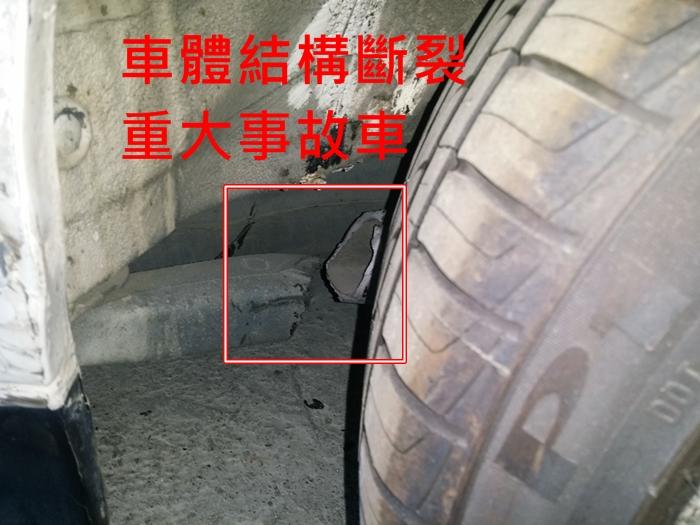台南中古車-東達汽車--事故車範例-台南二手車