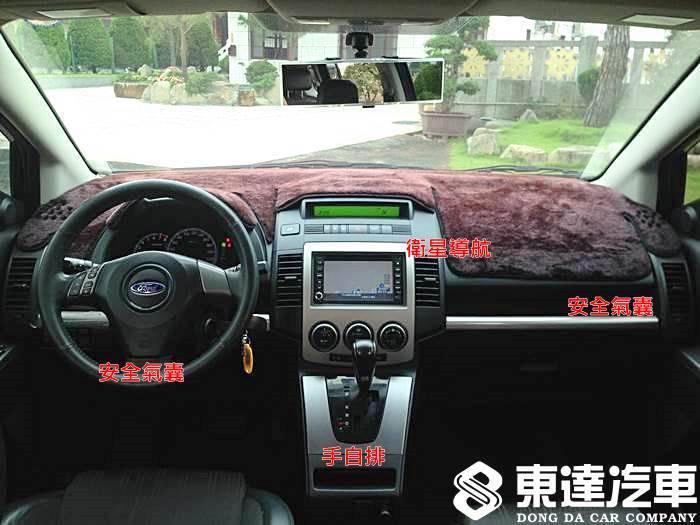台南中古車-福特-ford i-max-東達二手汽車--016