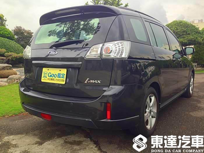 台南中古車-福特-ford i-max-東達二手汽車--005