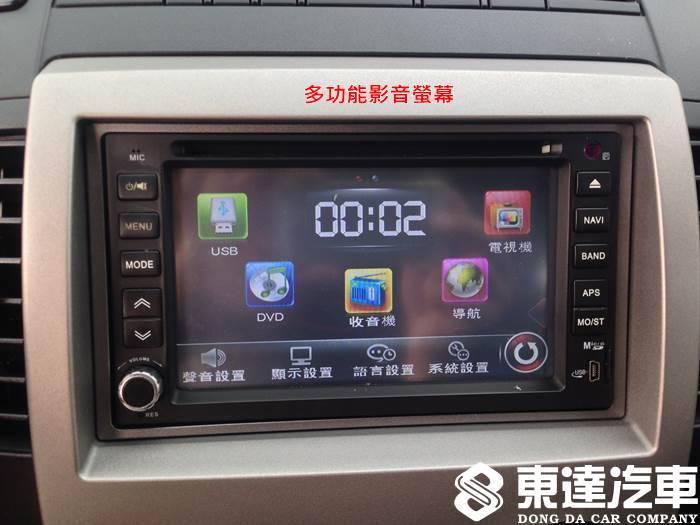 台南中古車-福特-ford i-max-東達二手汽車--018