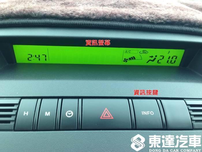 台南中古車-福特-ford i-max-東達二手汽車--025