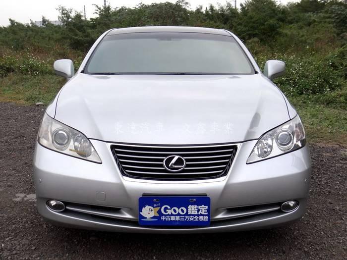 2007年 es350 字-06
