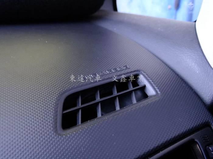 2011年 wish 字-32