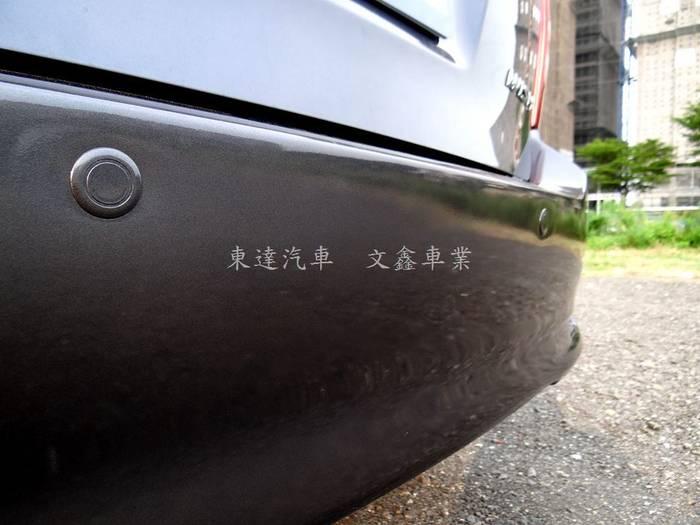 2005年 wish 字-15