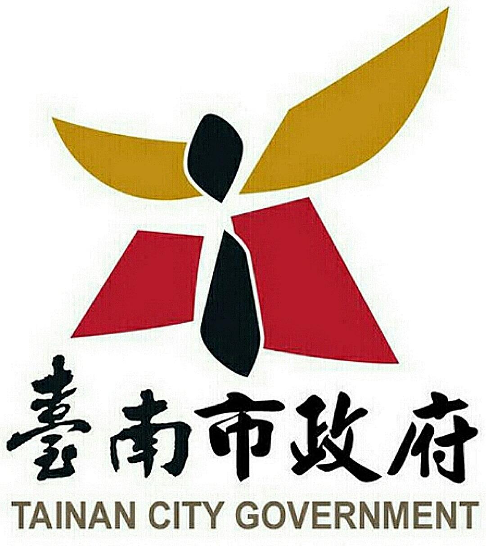 台南市政府logo