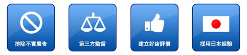 二手車訊第三方角色-台南中古車-台南二手車-東達汽車