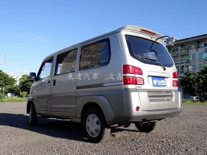 2006年 神奇 字-11