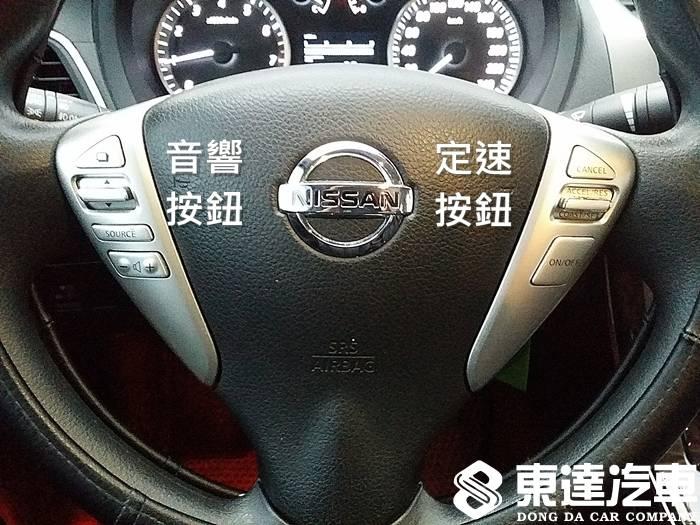 台南中古車-台南二手車-東達汽車-nissan-日產-sentra-016