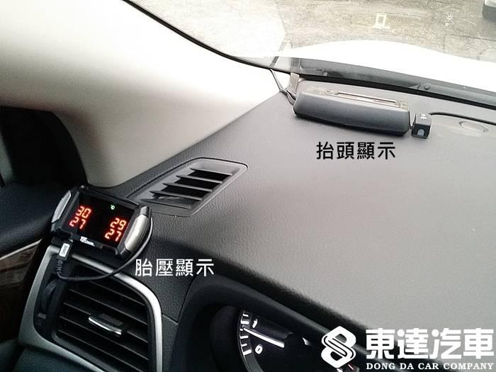 台南中古車-台南二手車-東達汽車-nissan-日產-sentra-014
