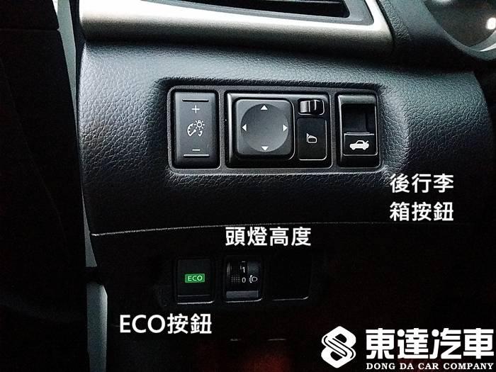 台南中古車-台南二手車-東達汽車-nissan-日產-sentra-017